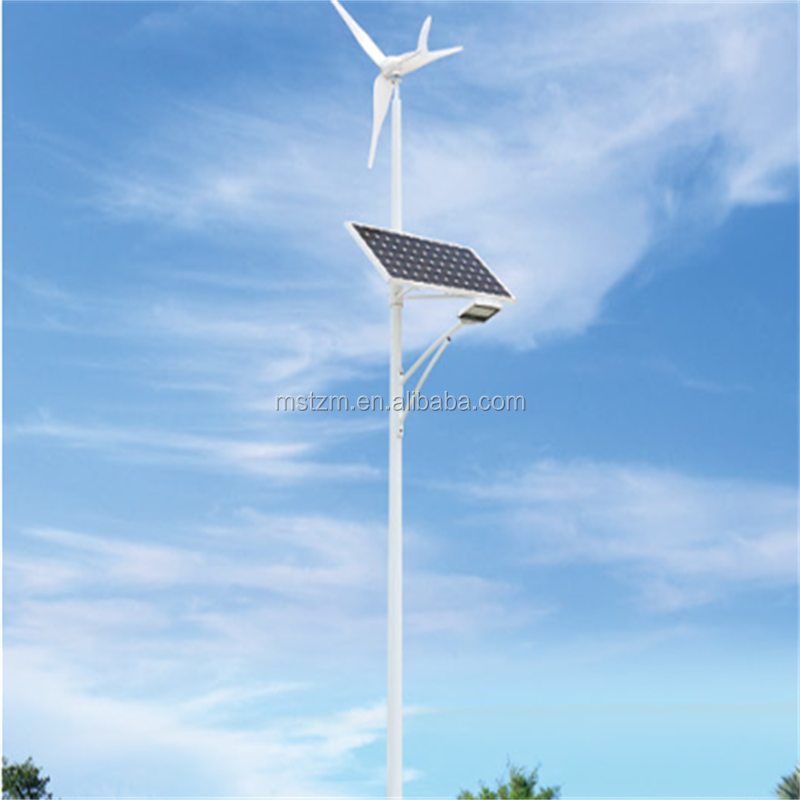 High efficiency and high temperature resistant wind solar hybrid street light