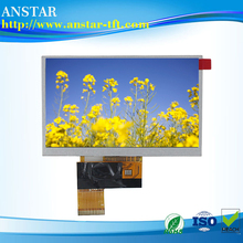 5 inch TFT LCD panel 800x480 40 pin with touch screen for industrial lcd
