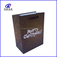 paper packing bag with string handle for christmas