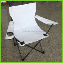 Hot sell branded kids folding beach chair with umbrella plastic arm HQ-1001A-63
