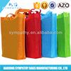 2016 non woven bag machine making nonwoven polypropylene tote bag