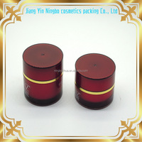Top quality newly design beautiful plastic cosmetic jar us market