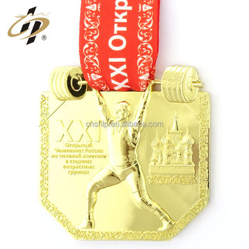 New product 10cm case custom weightlifting running sports champion gold hard enamel medalist medal