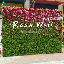 Artificial silk flower wall backdrop for wedding decoration