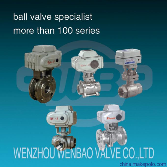 motorized 2-way / 3-way ball valve,electric motor refrigeration ball valve from Wenzhou Zhejiang