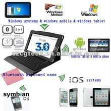 Bluetooth Keyboard Case / Bluetooth Keyboard for iPad 2 / iPad case with Bluetooth Keyboard