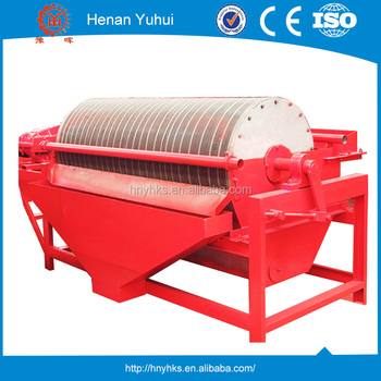 Yuhui high efficiency for iron ore wet magnetic separator price