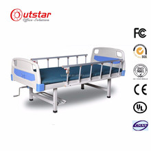 cheap price steel hospital bed adjustable height multifunction hospital metal bed