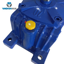 Manufacturers directly sell WPO Worm Gear Speed Reducer for door operator,new type of helical gear box