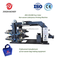 Good sales four color letterpress printing machine for non-woven with high quality and good customer service