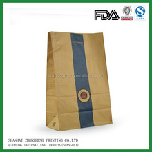 Food industry Cookies Packaging Paper Bags