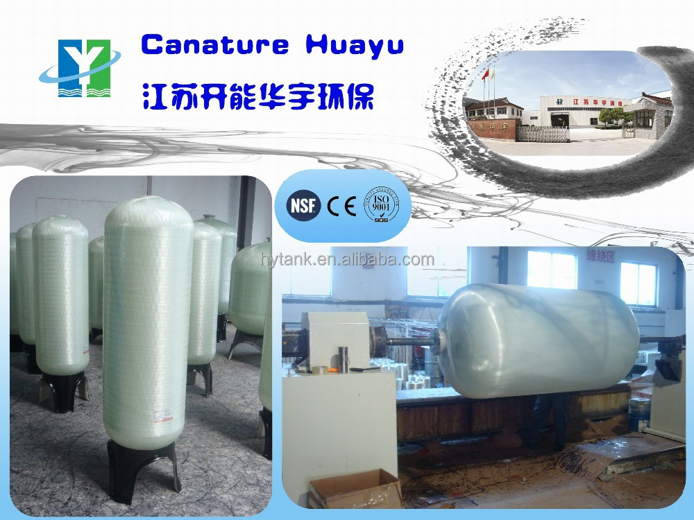high quality epoxy resin PE liner FRP tank and distributor system/2015 Canature HuaYu/Small water softener for bathroom