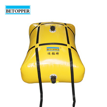 Large Construction Folding Plastic Water Storage Tank Bag For Sale
