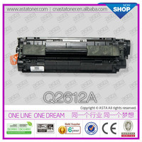 compatible cartridge 12a for hp printer