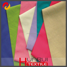 Hot product 100 cotton poplin fabric plain cloth for wholesale