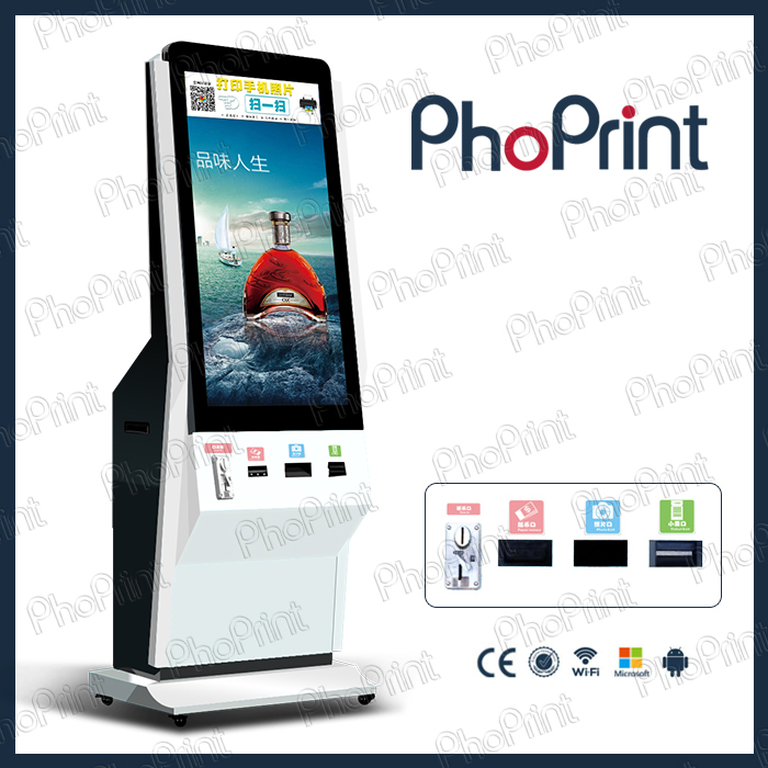 2016 hot selling Insta-gram bean vermicelli collection kiosk/smart photo print machine/digital lcd advertising player supplier