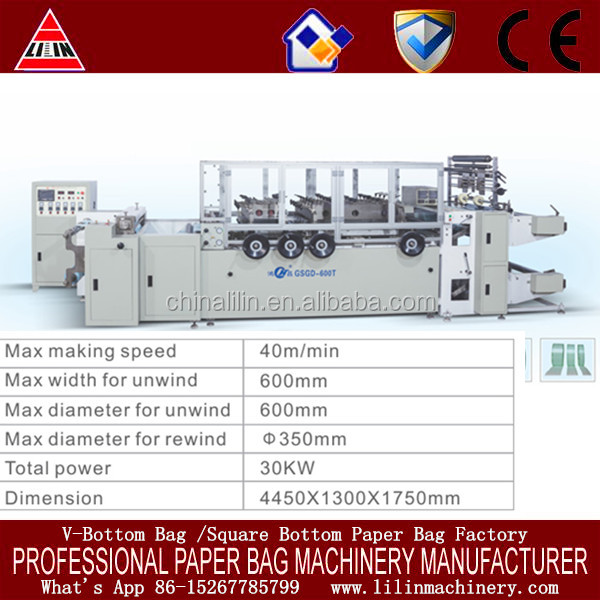600 sterilization medical reel and pouch making machine for sale