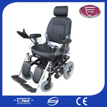 Small order low price operated battery power wheelchair