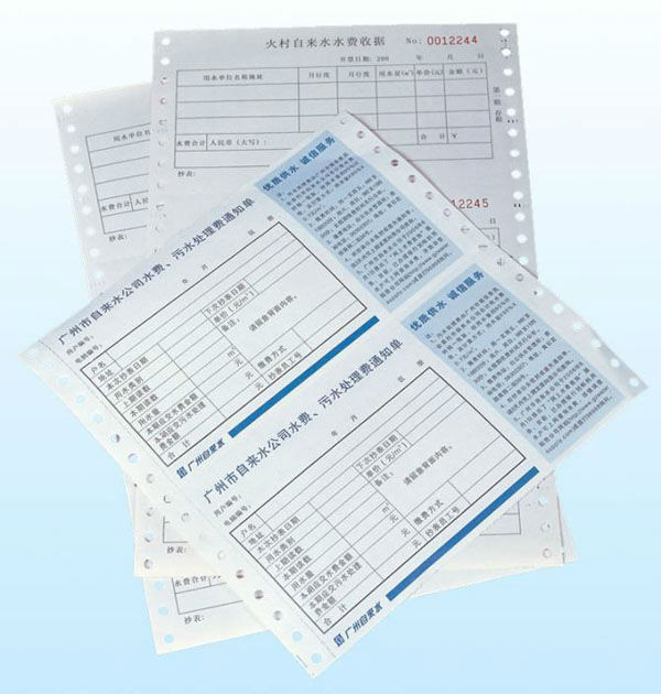 2013 Full Colors Multi-ply Carbonless Express Bill Printing Paper