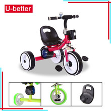 2017 new design kids tricycle china /tricycle for sale / kids tricycle for big babies