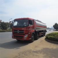 Low price 8x4 40000 liters aviation kerosene oil tanker