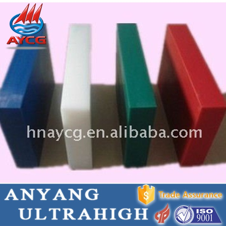 AYCG 2016 good self-lubricating high abrasion resistance plastic uhmw <strong>pe</strong> 1000 sheets