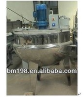 Ball Lollipop Candy Production Line