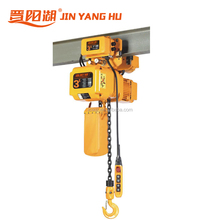 380v 3 ton electric double chain hoist used for hot sale