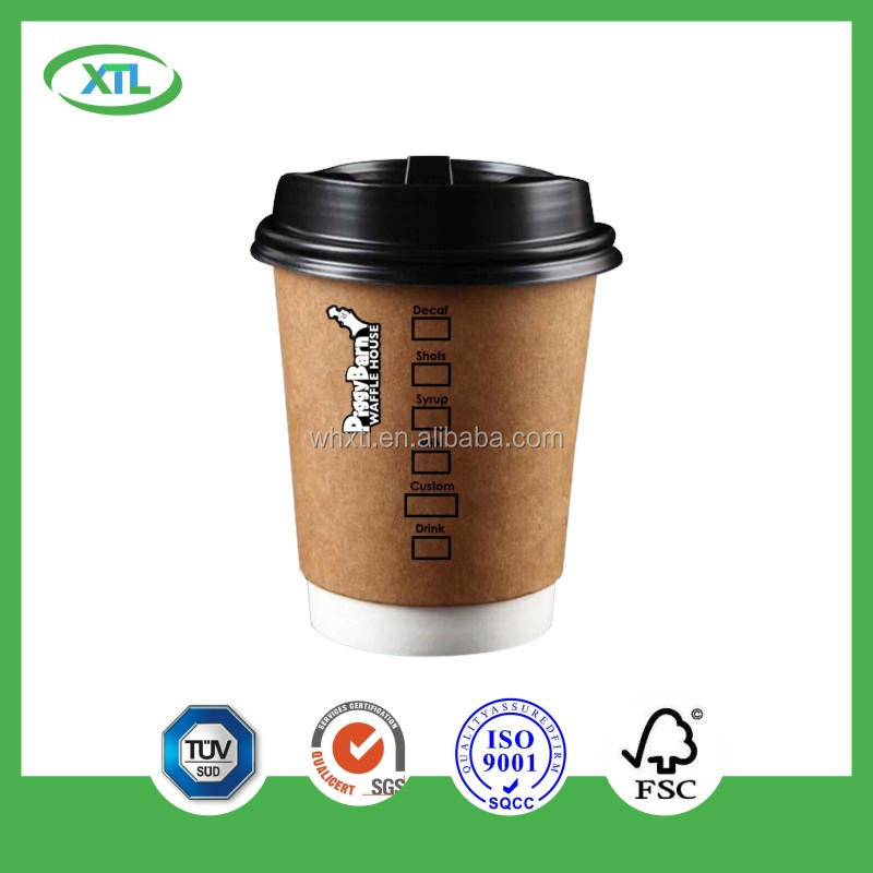 7OZ insulation eco-friendly hot coffee paper cup with offset printing
