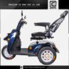 small travel 3 wheel BRI-S06 3 wheeled motorbike for sale