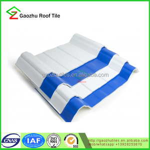 Small trapezoidal 1130mm pvc/upvc roof tile/roofing tiles