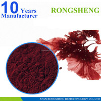 Factory direct supply free sample 100% natural astaxanthin