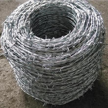 14 gauge galvanized barbed wire