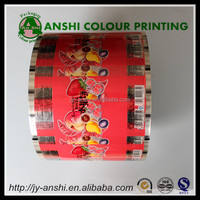 Bakery food industry sachet wrapper printed plastic packaging film