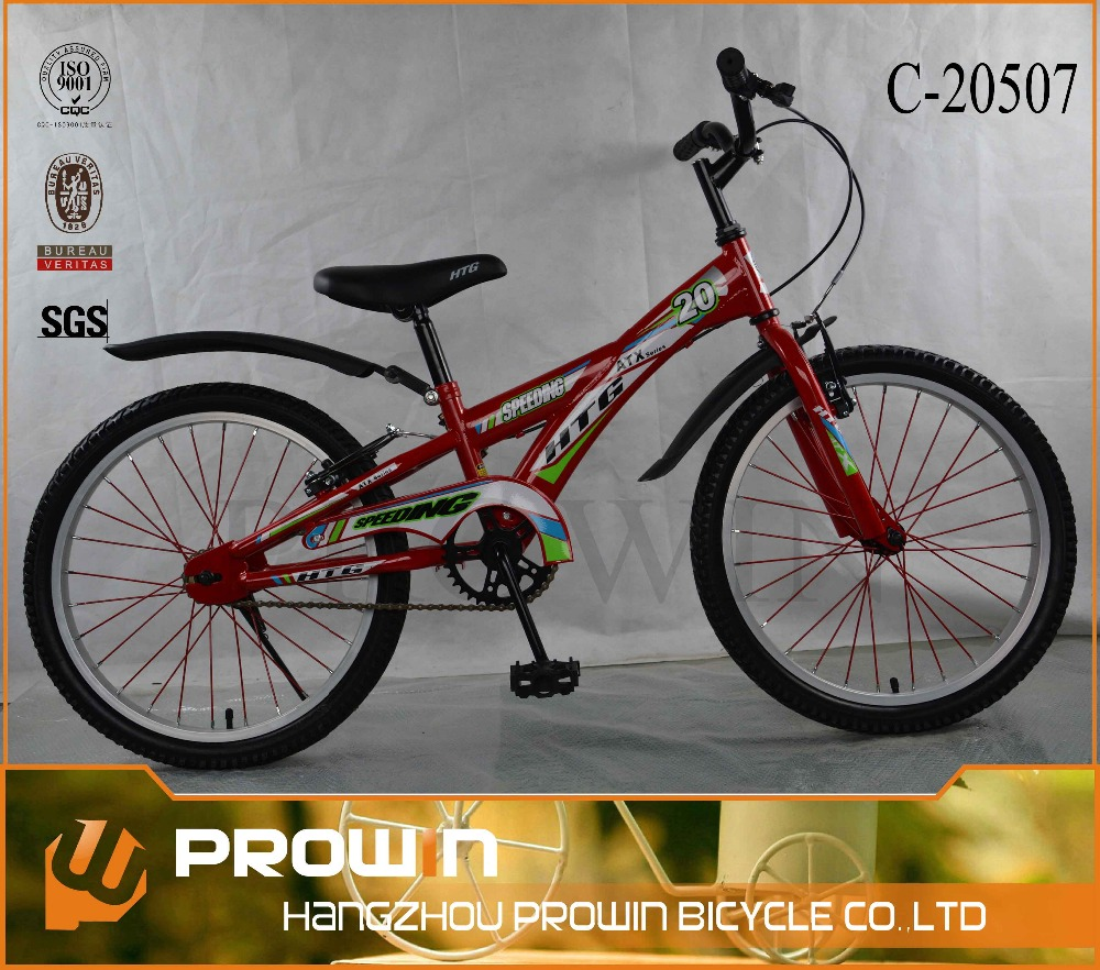 20 inch wheel a bike bicycle/kids bicycle for 12 years old boy/cool bikes for kids