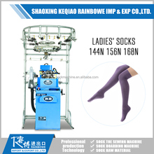New condition with ce certification industrial manufacturer machine for knitting socks