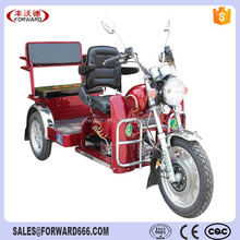 China red gasoline three wheel passenger handicapped tricycle