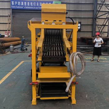 High quality gold mining drilling equipment gold wash plant whole body vibration machine