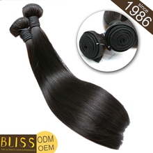 Large Stock With Packaging 27 Piece Hair For Short Weave