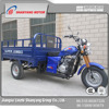 High Speed moto trike 150cc 200cc 300cc moped truck cargo motorcycle tricycle on sale