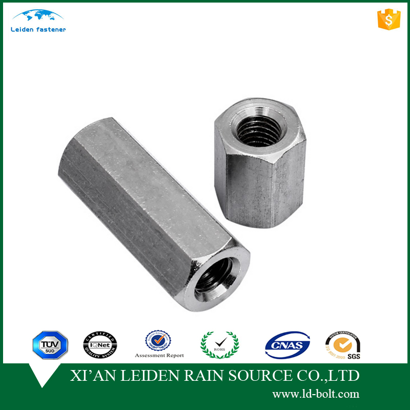 All kinds of nut special nut coupling nut