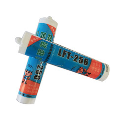 silicone sealant waterproof for construction