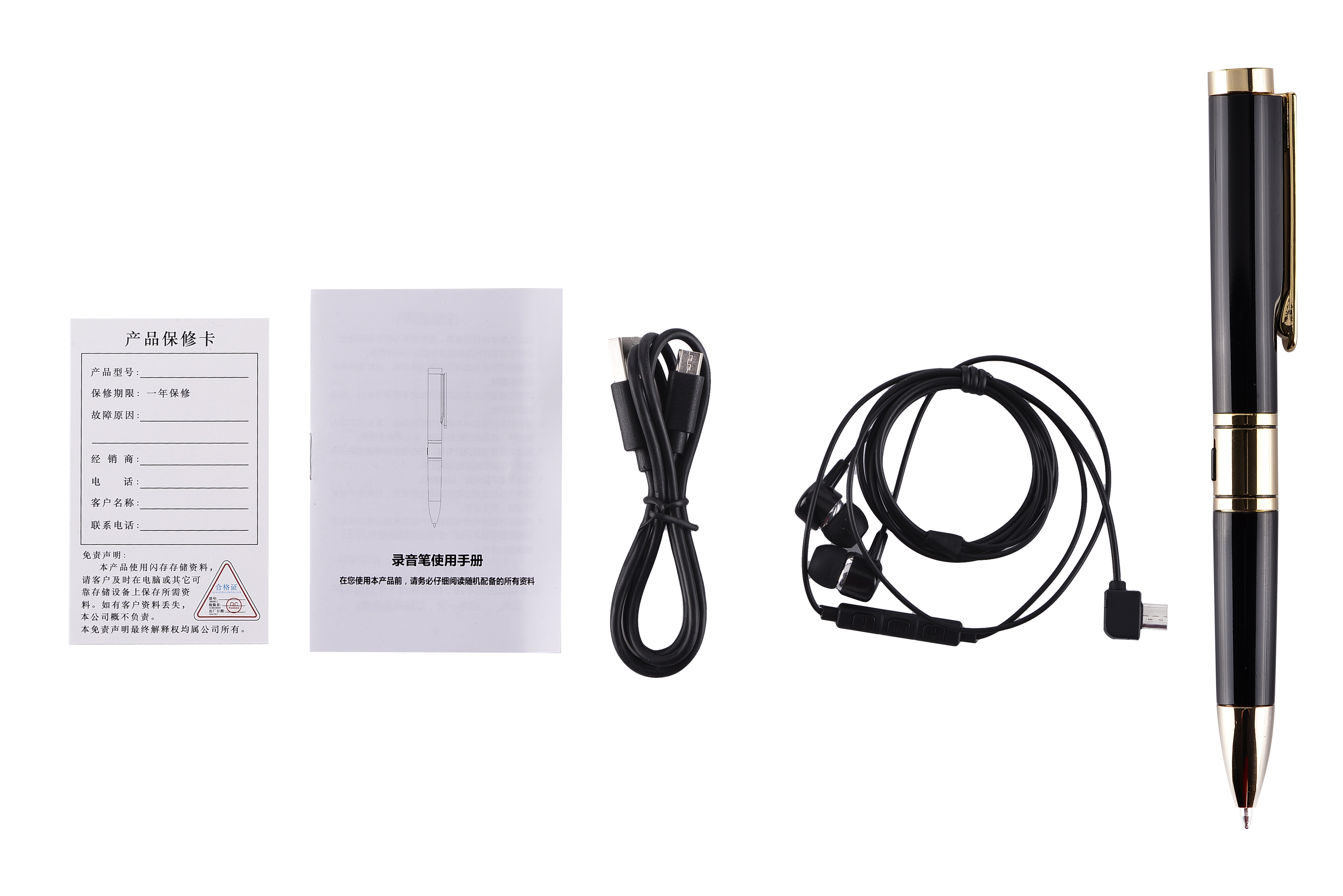 E-commerce hot selling recordingpen can writing  recording learning repeater digital voice recorder