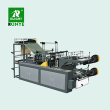 XINYE automatic two layer garbage bag making machine PE trash bag making machine