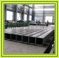 Welded steel hollow section square bar