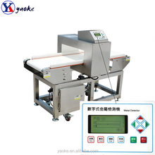 Anti-corrosion 3D Metal Detector for Food Processing Industry