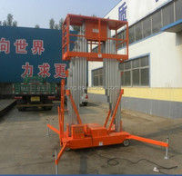 aluminum electric lift system