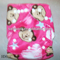 2013 NEW! One Size Cloth Diaper, Pocket Diaper, Minky Cloth Diaper