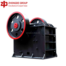 New condition low price jaw crusher by China leading mining company