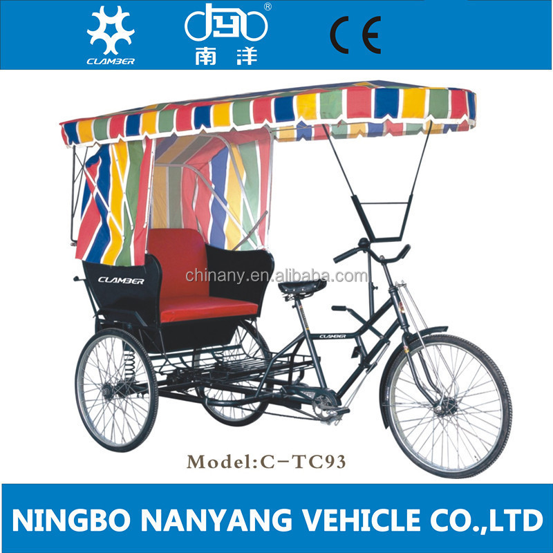 chinese cargo passenger tricycle / delivery bikes for sale / passager pedicab / TC93